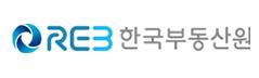 REB한국부동산원